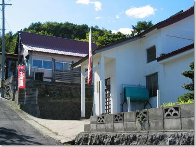 極楽山 法蔵院