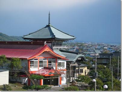 青峯山 観音寺