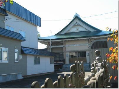 象頭山 玉泉寺