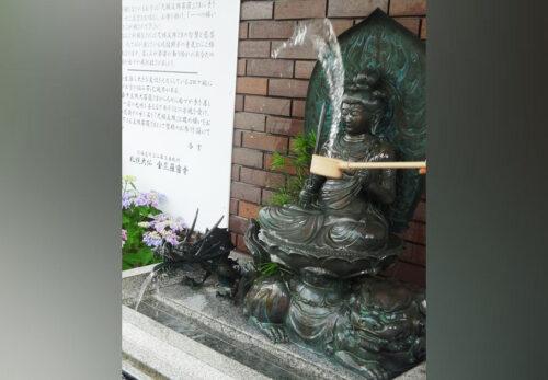 札幌大仏並びに七福神ご参拝について