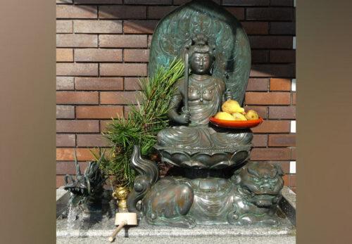 札幌七福神並びに北海道十三仏霊場ご参拝の皆様へ